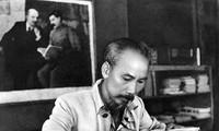 Кубинский журнал выпустил в свет специальный номер о Хо Ши Мине