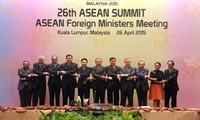 В Малайзии прошли подготовительные министерские конференции к 26-му саммиту АСЕАН