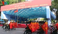 Генеральная репетиция парада в честь Дня Победы