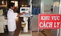 Больницы Вьетнама готовы к борьбе с вирусом MERS