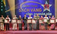 Президент Вьетнама принял участие в программе «Золотые страницы 70-летия народной милиции»