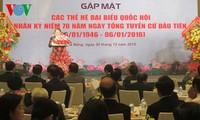 Депутация Дананга провела встречу по случаю 70-летия со дня первых всеобщих выборов