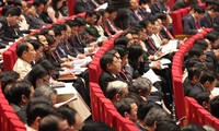 На 12-м съезде КПВ обсудили документы и заслушали доклады