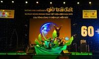 Во Вьетнаме проходит ряд мероприятий, приуроченных к «Часу Земли»