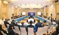 Вьетнам предложил 4 приоритета сотрудничества на АТЭС-2017