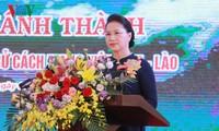 Вьетнам и Лаос: верные, бескорыстные и прочные отношения