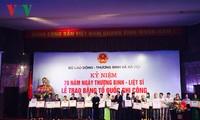 Руководители СРВ участвовали в праздновании 70-летия Дня инвалидов войны и павших фронтовиков
