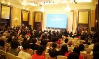 Завершился форум АТЭС 2017, посвящённый женщинам и экономике
