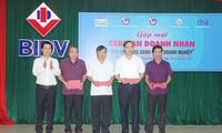 В провинции Шонла состоялся мероприятие: Караван «Пресса в поддержку предприятий»
