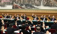 В Пекине завершился 19-й съезд Коммунистической партии Китая