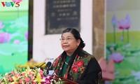 Тонг Тхи Фонг совершила рабочую поездку в провинцию Шонла