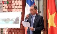 В Чили и России отмечается 43-я годовщина со дня воссоединения Вьетнама
