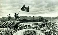 Во Вьетнаме отмечается 64-я годовщина победы при Диенбиенфу