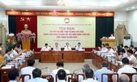 Роль Отечественного фронта Вьетнама в надзоре за строительством новой деревни