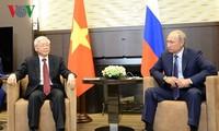 Совместное заявление по итогам официального визита генсека ЦК Компартии Вьетнама в РФ