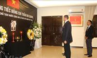 Посольства Вьетнама в Венесуэле и Малайзии провели церемонию прощания с президентом Чан Дай Куангом