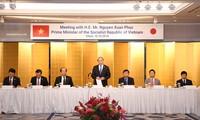 Нгуен Суан Фук принял участие в беседе с представителями деловых кругов Японии