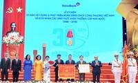 Банк промышленности и торговли Вьетнама отмечает свое 30-летие