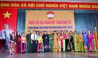 Тонг Тхи Фонг приняла участие в празднике всенародной солидарности в Ханое