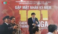 Как отмечают День Октябрьской революции вьетнамские журналисты