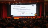 Содействие присоединению малых и средних предприятий к глобальным цепочкам создания стоимости