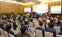 В Ханое открылся международный форум по информационной безопасности во Вьетнаме