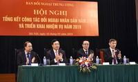 Вьетнам воспользуется преимуществами народной дипломатии для укрепления связей со странами мира