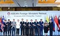 На конференции глав МИД стран АСЕАН достигнуты положительные результаты