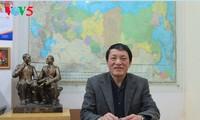 2018 год – год активной работы Общества вьетнамско-российкой дружбы
