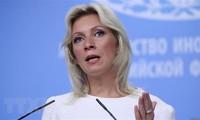 Москва оставляет за собой право на ответные меры в связи с выходом США из ДРСМД