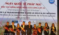 В г.Кантхо открылся 22-й праздник Франкофонии в дельте реки Меконг
