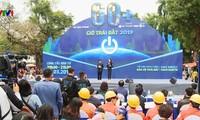 Во Вьетнаме стартовала акция «Час Земли 2019»
