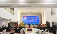 Вьетнамское общество слепых отмечает своё 50-летие