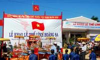 В островном уезде Лишон прошла церемония угощения и поминовения членов бригады моряков Хоангша