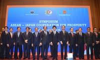 АСЕАН и Япония сотрудничают ради процветания