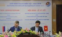 Вьетнам и Россия наращивают сотрудничество в вопросах молодёжи и детей