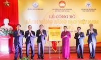 Выпущена в свет «Жёлтая книга» о вьетнамских инновациях 2019 года
