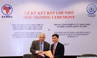 Le Vietnam et le Maroc échangent des informations scientifiques