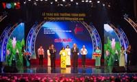 Remise du prix national de l'information pour l'étranger de 2016