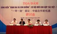 «Une ceinture, une route: nouvelle opportunité pour la coopération Vietnam-Chine»