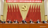 Communiqué de la troisième session plénière du 19e Comité central du PCC