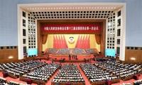 L'organe consultatif politique suprême de la Chine clôture sa session annuelle