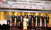 Le président de la République à une conférence sur l'attractivité du Vietnam