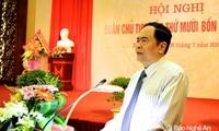 Ouverture de la 14e conférence du présidium du Front de la Patrie du Vietnam