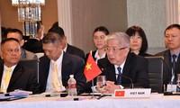 Conférence d'officiels de haut rang de l'ASEAN