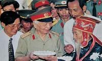 Programme artistique à la mémoire du général Vo Nguyên Giap