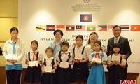 Célébration du 51e anniversaire de l'ASEAN à Hô Chi Minh-ville