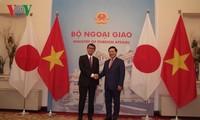 Entretien Pham Binh Minh-Taro Kono