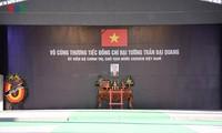 Décès de Trân Dai Quang: message de condoléances de dirigeants étrangers