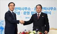 Discussions à haut niveau entre les Corées sur l'après sommet